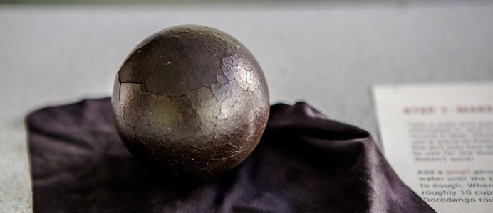 Do you dorodango education resource